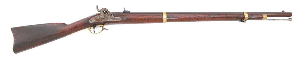 Auction No. 122 Featuring Fine Collectible Arms