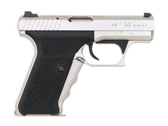 Heckler & Koch P7 M8 Semi-Auto Pistol