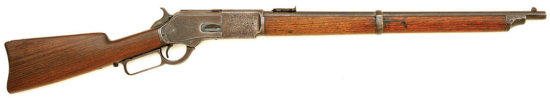 Winchester Model 1876 Lever Action Carbine