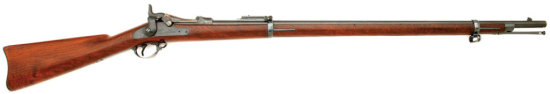 U.S. Model 1884 Trapdoor Rifle By Springfield Armory