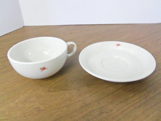 PEGASUS  CUP & SAUCER