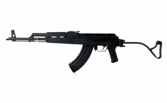 Romarm Cugir Ak-47 Rifle