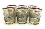(6) Vintage 10 Year Gold Cash Price London Glasses