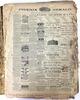 1889-90 Phoenix Herald Newspapers