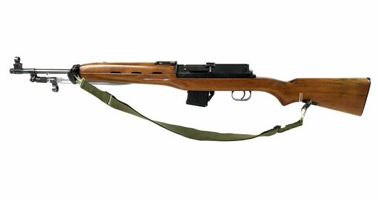EJ's November 16th Firearms Auction