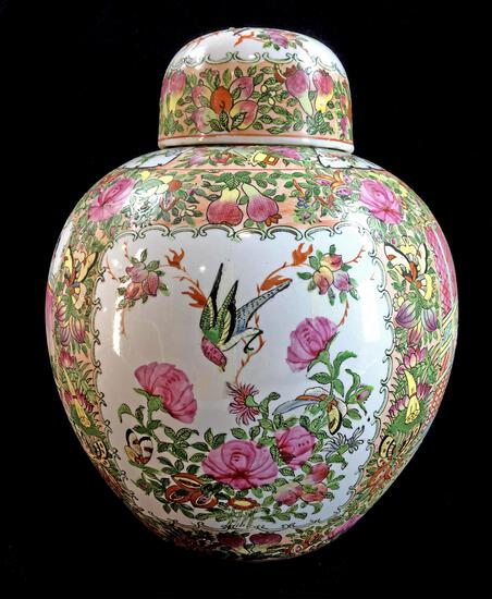 Chinese Famille Ginger Jar & Lid