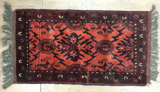 Vintage Hungarian Rug