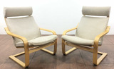 Pair Bentwood Modernist Lounge Chairs
