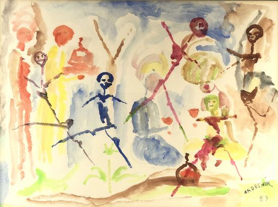 Ardeshir Mohassess (1938-2008) Framed Watercolor