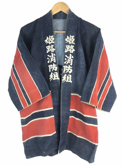 Vintage C.1940 Japanese Hanten Denim Jacket