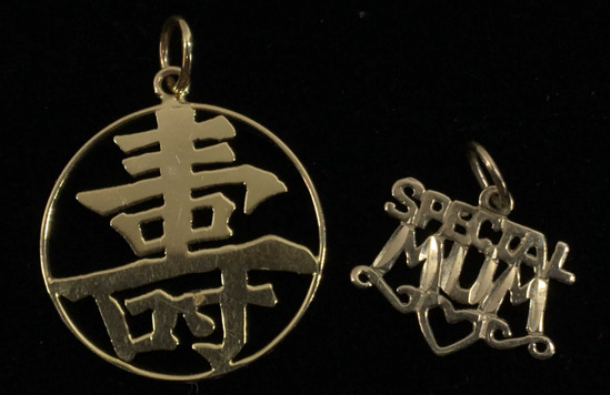 (1) Each 18k & 14k Yellow Gold Charms