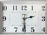 Kingstar Modern Clock